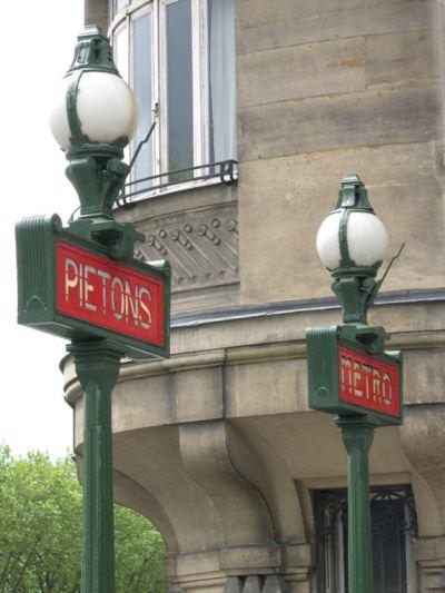 Paris Metro lamp